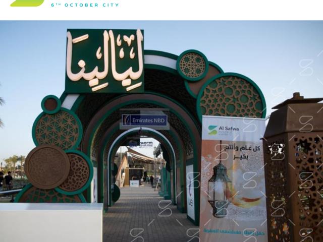 Al Safwa Hospital Iftar in October - Ramadan 2021